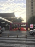 World trade center main entrance.jpg